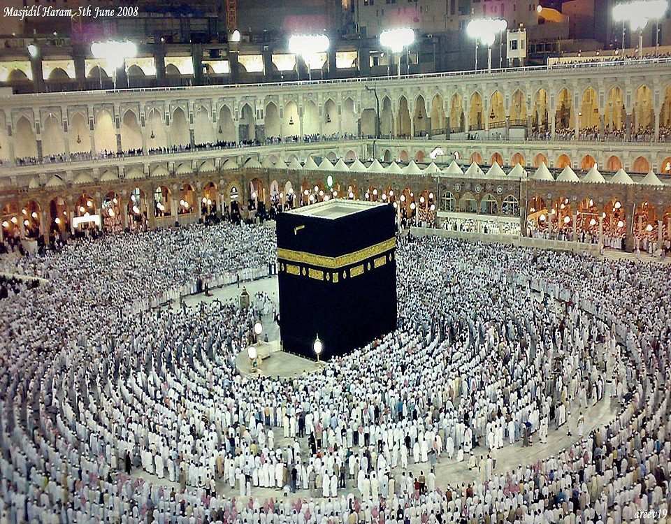 mecca_wallpaper_960x750